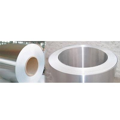 Bobina de Alumínio para Isolamento Térmico